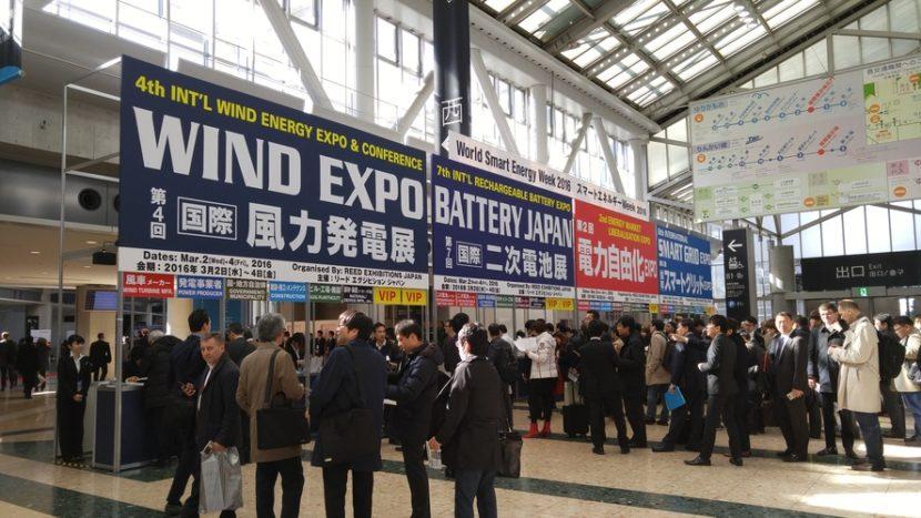 battery-japan-2016-01-neware battery cycle